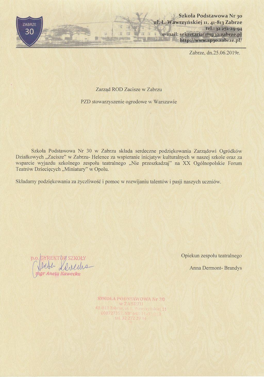 http://rodzacisze-helenka.eu/images/news/opole_teatr.005.jpg